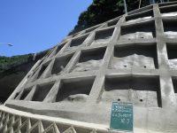 平成25年 下関市藤ケ谷 火の山パークウェイ法面改修工事