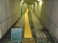 平成24年 下関市竹崎町 市道交通安全施設整備工事(その3)