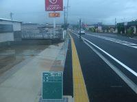 平成25年 下関市菊川町 一般国道491号 交通安全(一括交付金)工事 第3工区