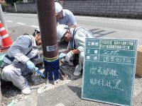 H28 施工中 長府中六波町11号線ほか1線道路維持修繕工事 炭素繊維貼付け状況