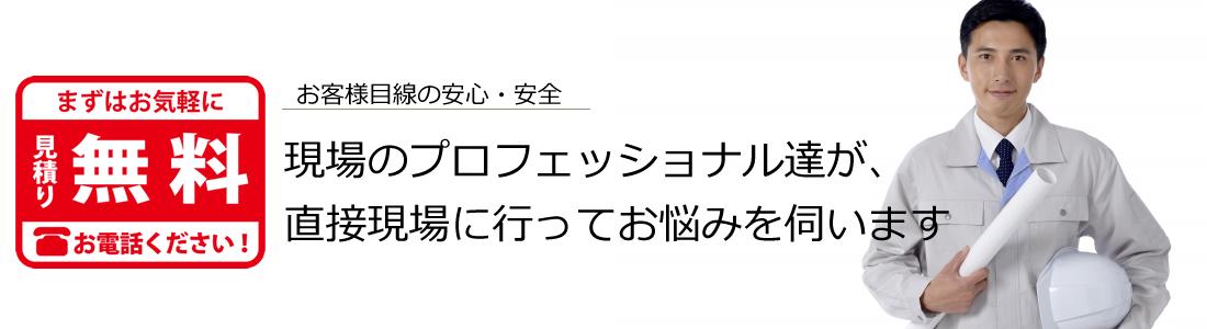 山口県下関市 株式会社サンスパック 見積り無料です